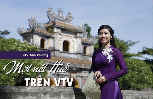 BTV Anh Phương trong chương trình Một nét Huế trên VTV.