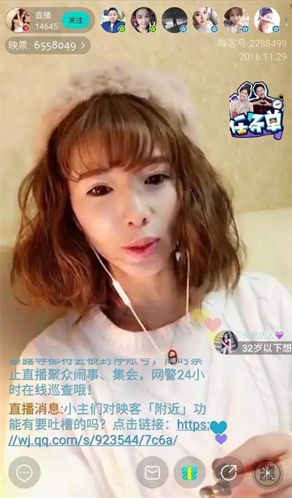 Livestream trên mạng, loạt hot girl mất fan vì nhan sắc thật