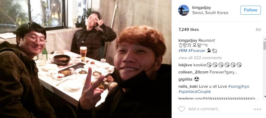 Mới mấy ngày trước Jong Kook và Ji Hyo còn tụ tập cùng nhau và đăng dòng trạng thái với hastag Forever Running Man.