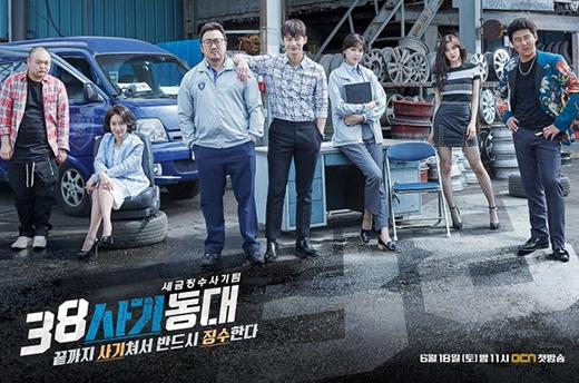 Những drama Hàn không rating khủng vẫn khiến bạn xuýt xoa vì quá hay