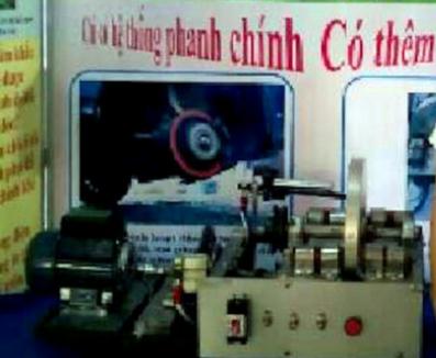 """Sản phẩm""""Phanh điện từ"""" của Việt Trinh."""