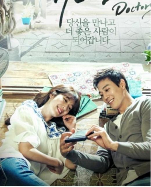 Các cặp đôi Hàn được fan mong phim giả tình thật nhất màn ảnh