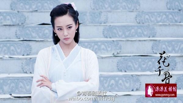 Trong Hoa Thiên Cốt, Nghê Mạn Thiên là con gái của Chưởng môn phái Bồng Laivô cùng cao ngạo, tự đại, ích kỉ.