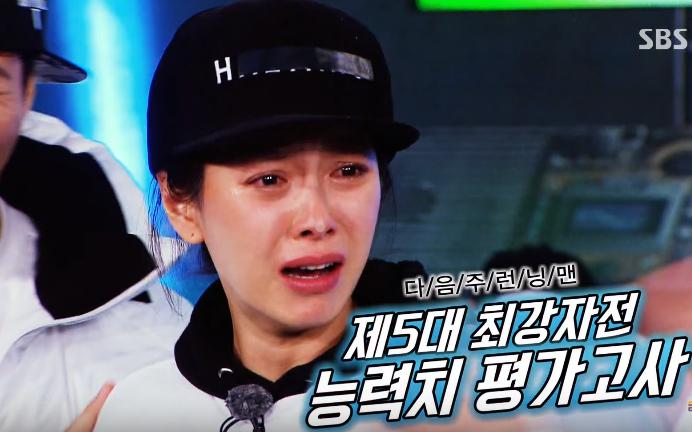 Song Ji Hyo dành nhiều tình cảm của mình cho Running Man và tất cả các thành viên.