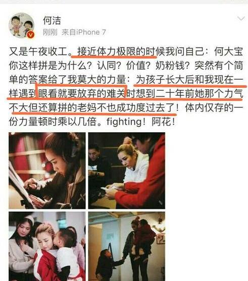 Bài đăng của Hà Khiết vào tối ngày 16/12 càng khiến netizen khẳng định cô đã ly hôn chồng sau 3 năm chung sống và có chung 2 người con.