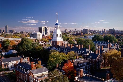 Trường Harvard là ngôi trường có lịch sử lâu đời và khuôn viên trường trải dài ở nhiều khu vực của tiểu bang Massachusetts.