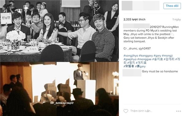 Tuy không có mặt trong ảnh nhưng Kang Gary cũng xuất hiện tại bữa tiệc. Anh ngồi giữa Ji Hyo và Suk Jin lúc khai tiệc.