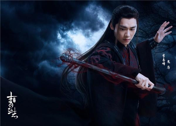 Tạo hình Trương Tiểu Phàm và Quỷ Lệ của Lý Dịch Phong trong Tru tiên.