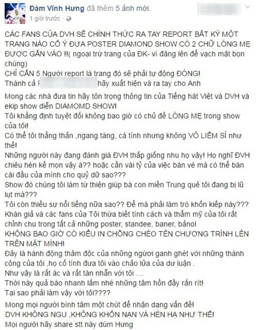 """Đàm Vĩnh Hưng tức giận: """"Tôi không khốn nạn, hèn hạ mang mẹ ra PR"""" - Tin sao Viet - Tin tuc sao Viet - Scandal sao Viet - Tin tuc cua Sao - Tin cua Sao"""