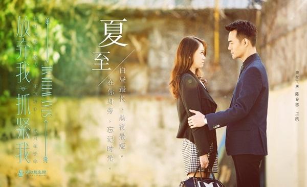 Cặp đôi phim giả tình thật mới nhất: Trần Kiều Ân và Vương Khải