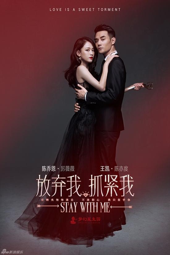Trần Kiều Ân và Vương Khải là hai diễn viên đang gây sốt màn ảnh nhỏ xứ Trung với vai Lệ Vi Vi và Trần Diệc Độ trong Từ bỏ em giữ chặt em.