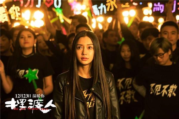 Trong bộ phim điện ảnh Người Lái Đò, Angelababy vào vai nữ chính Tiểu Ngọc.