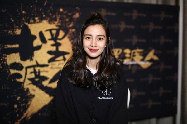 """Trong buổi ra mắt phim tại Đài Loan ngày 20/12 mới đây, """"bà bầu"""" Angelababy đã có những chia sẻ về vai diễn Tiểu Ngọc."""