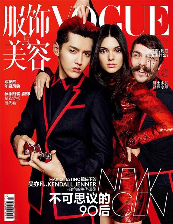 Xuất hiện trên tạp chí Vogue luôn nhé.