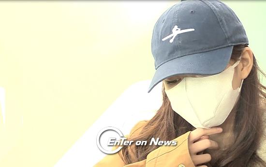 Kim Yoo Jung thiếu sức sống trong lần xuất hiện gần nhất