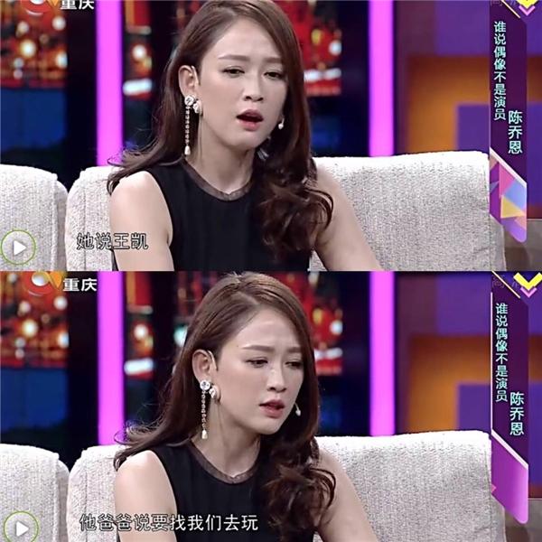 Trần Kiều Ân tiết lộbố của Vương Khải từng có lời mời gia đình cô đến chơi trongPhi thường Tịnh cự ly hồi tháng 7.