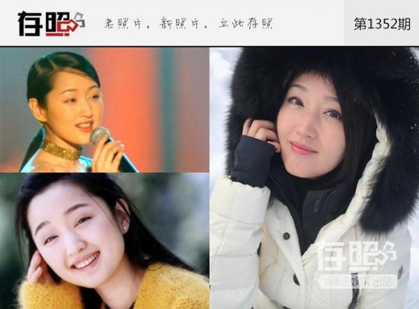 Ghen tị với những mỹ nhân Hoa ngữ sở hữu vẻ đẹp thách thức thời gian