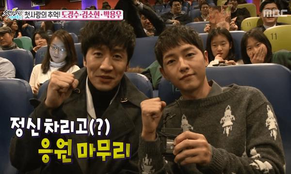 D.O. từng đích thân mời đôi bạn thân Lee Kwang Soo và Song Joong Ki đến dự họp báo phim điện ảnh Pure Love hồi năm ngoái.