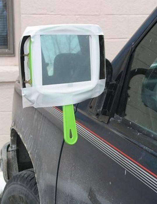 Nghe nói kính xe hơi đang lên giá.