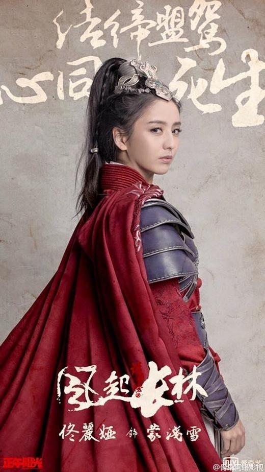 Huỳnh Hiểu Minh sẽ cùng Đồng Lệ Á viết nên câu chuyện tình yêu đầy trắc trở, sóng gió giữa những mưu mô cung đình trong Lang Gia Bảng 2.