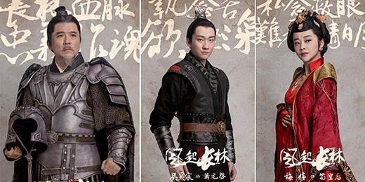 Dàn diễn viên mới toanh của dự án Lang Gia Bảng 2