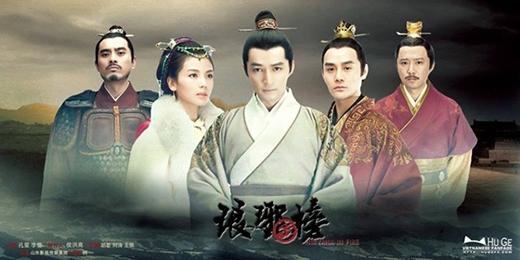 Sau thành công vang dội của Lang Gia Bảng 1, nhà sản xuất phim kỳ vọng Lang Gia Bảng 2 cũng sẽ nhận được sự ủng hộ nhiệt liệt từ phía khán giả khi có sự xuất hiện của ngôi sao đình đám Huỳnh Hiểu Minh.