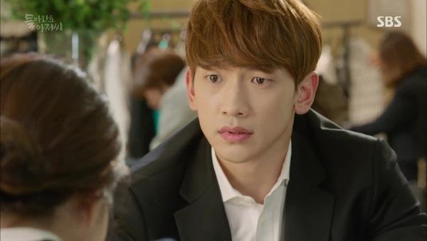 Please Come Back Mister mặc dù không được đánh giá cao nhưng vai diễn của Bi Rain trong phim lại rất được yêu thích.