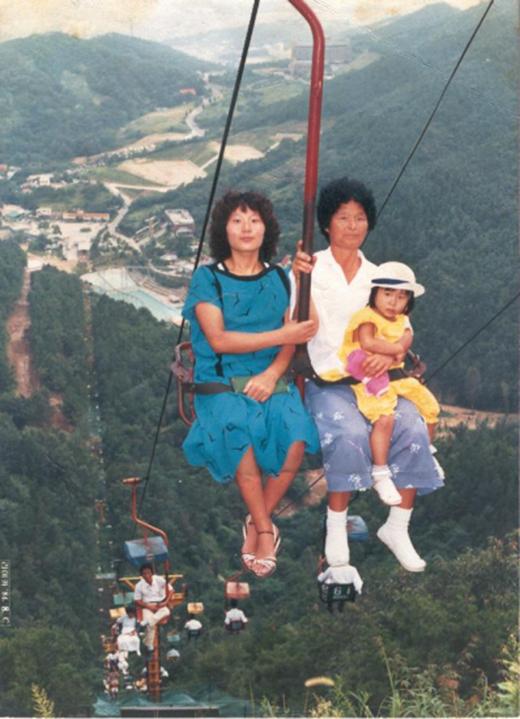 Cáp treo ở Nhật những năm 1980