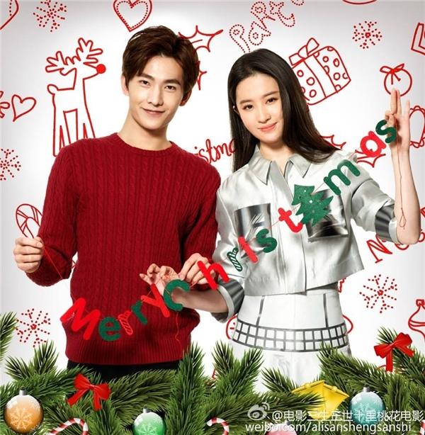 Dù phim chưa ra mắt nhưng hiện tại Dương Dương và Lưu Diệc Phi được bình chọn làcặp đôi đẹp nhất màn ảnh Hoa ngữ.