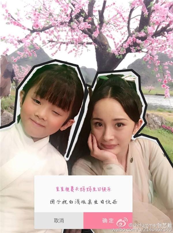 """Trong bản truyền hình, đảm nhiệm vai """"con trai"""" của Dương Mịch, Triệu Hựu Đình là sao nhí Trương Nghệ Hãn."""