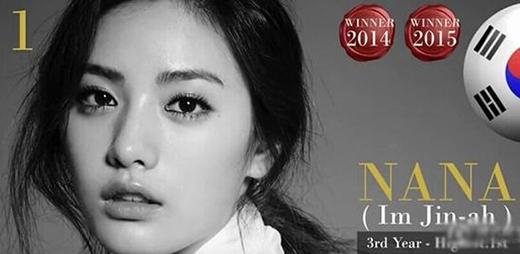 Nana, thành viên After School, đã 4 năm liên tiếp nằm trong top đầu, có 2 lần đạt quán quân.