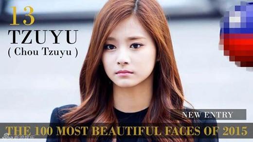 Bất ngờ với những mỹ nữ Hàn lọt top 100 người đẹp nhất thế giới