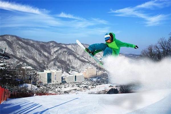 Ảnh từ Daemyung resort.