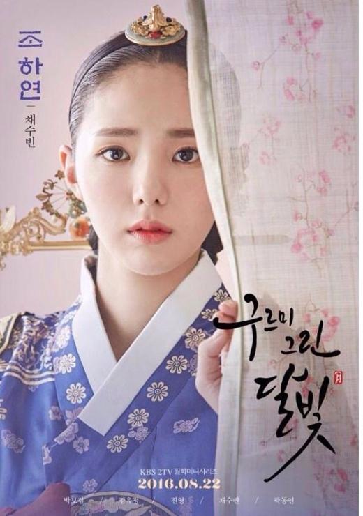 Ngẩn ngơ trước nhan sắc những nữ thần cổ trang Hàn Quốc 2016