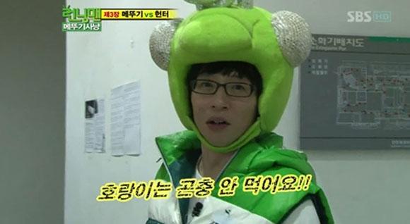 Chú Yoo có hẳn 1 tập riêng tên là Săn Châu Chấu với khách mời làChoi Min Soo.