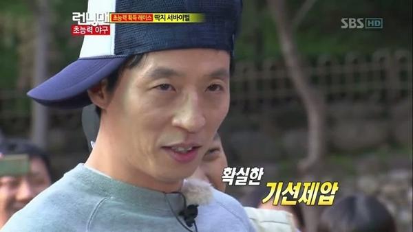 Đôi khi chỉ cần tháo mắt kính thôi là chú Yoo đã có gương mặt đầy tính giải trí.