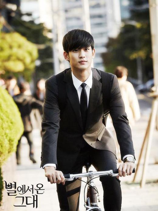 """""""Cụ""""Do Min Joon có mức thu nhập khoảng 2tỷ đồng cho mỗi tập phim."""