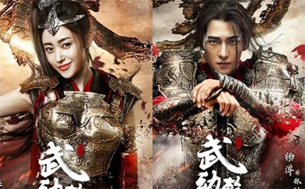 Trương Thiên Ái và Dương Dương sắp hợp tác cùng trong dự án điện ảnh Vũ Động Càn Khôn.