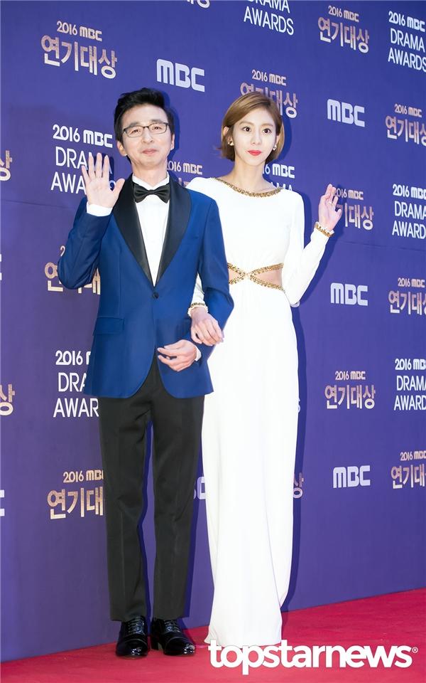 Kim Kook Jin và UEE