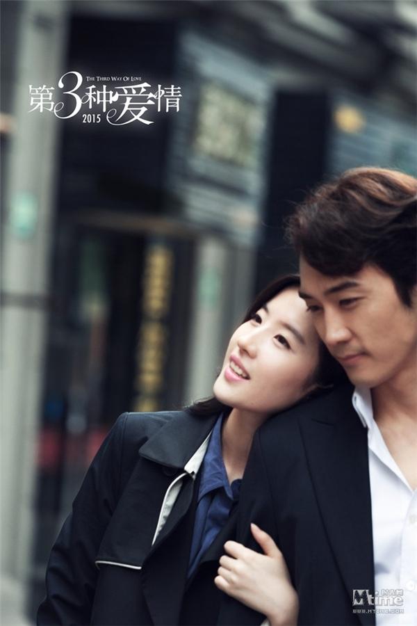 """Song Seung Hun vàLưu Diệc Phiđã """"phải lòng"""" đối phương khi cùng đóng chung trong Tình yêu thứ ba."""