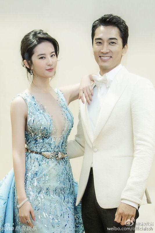 Đây được xem là cặp đôi trai tài gái sắc hàng đầu Châu Á.