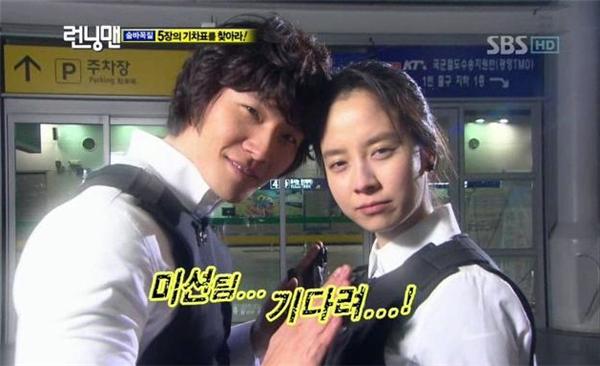 """Không phải Kang Gary, Kim Jong Kook mới là """"người ấy"""" của Song Ji Hyo?"""
