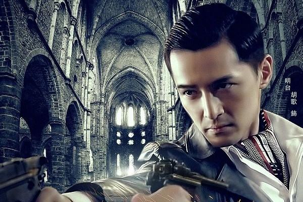 Kẻ Ngụy Trang luôn nhận được sự khen ngợi của khán giả bởi nội dung li kì và đạt 8.3 điểm douban.