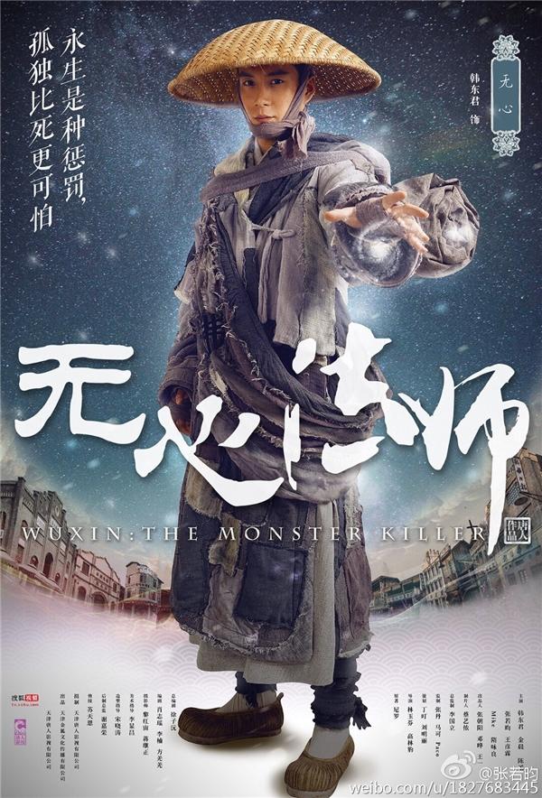 Với nội dung mới lạ hấp dẫn, Pháp Sư Vô Tâm là một trong những bộ phim ăn khách của làng phim ảnh Hoa Ngữ trong năm 2015.
