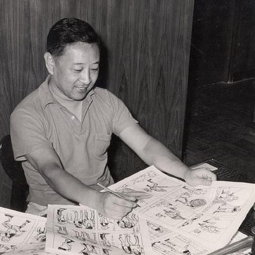 Ông tốt nghiệp khoa hội hoạ Đông phương tại trường Đại học Công giáo Phụ Nhân ở Bắc Kinh.