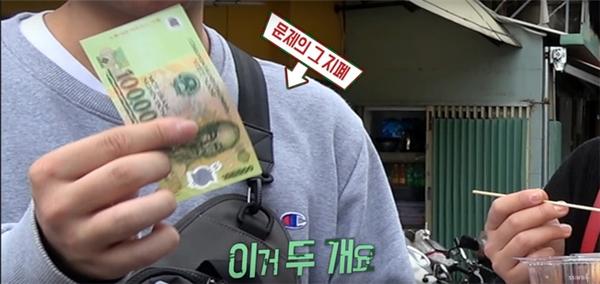 Khi người quay phim hỏi họ đã trả bao nhiêu tiền, một người bạn của Ssin lấy tờ tiền mệnh giámột trăm nghìn và nói anh đã đưa hai tờ tiền như thế này.