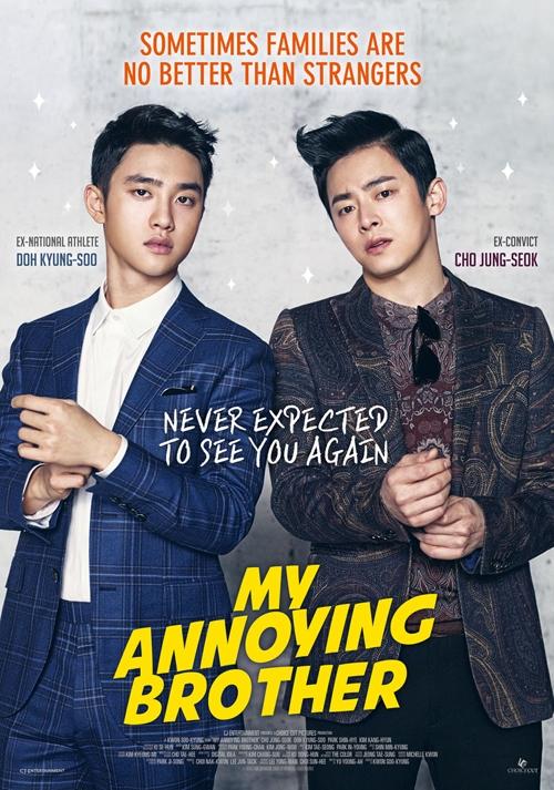 My Annoying Brothercó sự tham gia của thành viênD.O của nhóm EXO.