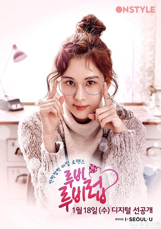 9 bộ phim Hàn Quốc đang được mong đợi nhất đầu năm 2017