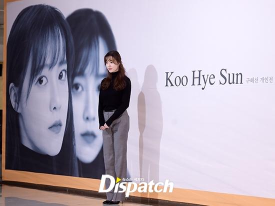 Vợ chồng nàng Cỏ Goo Hye Sun gây sốt vì tái xuất quá đẹp và đáng yêu