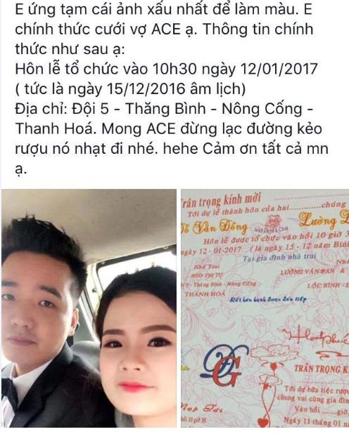 Đôi trẻ tiết lộ được sự đồng ý của hai bên gia đình, họ sẽ tổ chức đám cưới vào ngày 12/1 tới, sau gần hai năm yêu nhau.